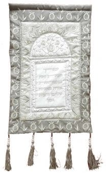 Wall Decor Home Blessing Silver Pomegranates  - Hebrew