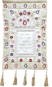 Home Blessing  Hebrew Wall Decor Colorful Pomegranates