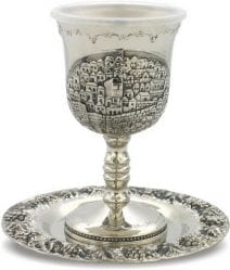 Nickel Kiddush Cup on Feet and Plate Holy Jerusalem