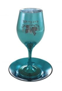 Judaica Blue Glass Kiddush Cup with Grapes Hebrew Text & Matching Plate