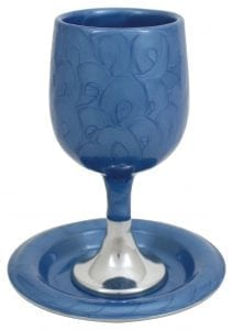 Judaica Shabbat Blue Pearl Aluminum Kiddush Cup and Matching Plate