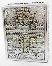 Charity  Box Jerusalem View & Hebrew Text Electrofomed Silver