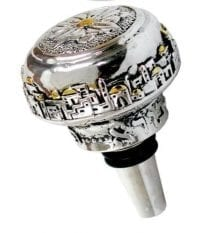 Judaica Decorative Wine Bottle Cap with Jerusalem Details