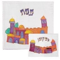 Seder Plate &  Afikoman Cover Set Colorful Jerusalem