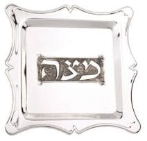 Judaica Pewter Matzah Passover Pessach Tray
