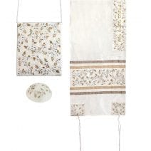 Embroidered White & Gold Tallit Set – Pomegranates- Tallitsack