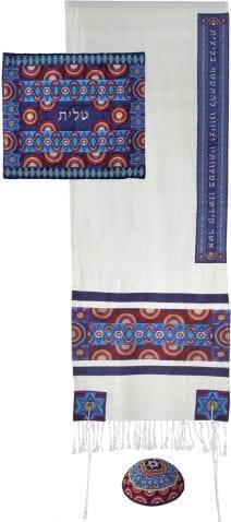 Yair Emanuel Tallit Set Multicolor Star of David & Rainbows Full Embroidery