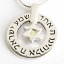Kabbalah Five Metals Pendant Star of David with Shema Israel