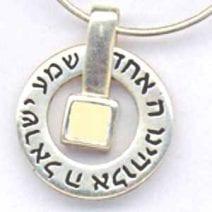 Kabbalah Five Metals Pendant Shema Israel
