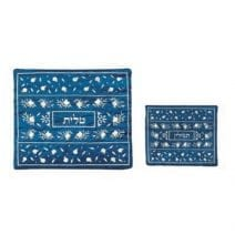 Yair Emanuel Tallit & Tefillin Bag Set Embroidered Pomegranates in Silver on Deep Blue