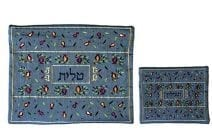 Yair Emanuel Tallit & Tfillin Bag Set Embroidered Pomegranates in Blue