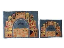 Yair Emanuel Tallit & Tefillin Bag Set Embroidered Jerusalem Gate on Blue