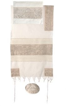 Yair Emanuel Tallit Set Hand Full Embroidered Jerusalem in Silver Theme
