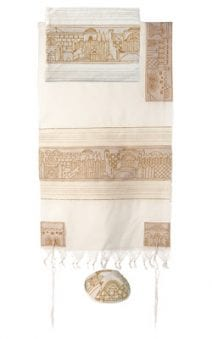 Yair Emanuel Tallit Set  Hand Full Embroidered Jerusalem in Gold Theme