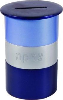 Yair Emanuel Blue & Silver Anodized Aluminum Tzedakah Box