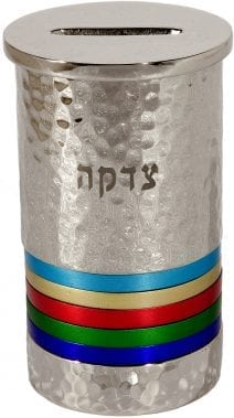 Nickel Hammer Work Tzedakah Box with Multicolored Rings