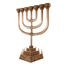 7 Branch Large Cooper Menorah from Holy Land Jerusalem - Roofs of Holy City