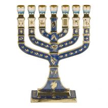 """7 Branch Small Menorah Blue Enamel & Golden Undertones - """"12 Tribes of Israel"""" 7 Branch Small Menorah Blue Enamel & Golden Undertones - """"12 Tribes of Israel"""""""