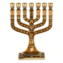 Jeweled Small Menorah 12 Tribes - Brown Orange & Gold