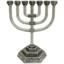 Seven Branch Nickel Jerusalem Menorah