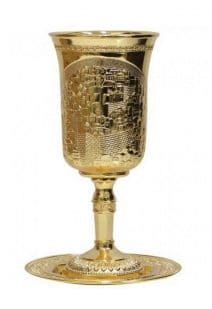 Ex Large Communion Wine Cup and Matching Plate - Kiddush Cup - Jerusalem Motif in Gold