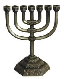 Seven Branch Medium Bronze Menorah from Holy Land Jerusalem - Roofs of Holy City - 7""