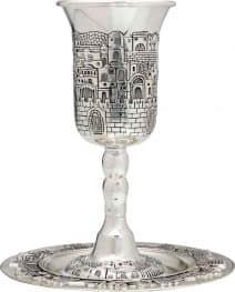 Large Communion Wine Cup and Matching Plate in Nickel - Kiddush Cup - Jerusalem Motif