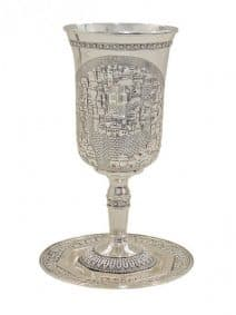 Ex Large Communion Wine Cup and Matching Plate - Kiddush Cup - Jerusalem Motif in Silver
