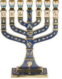 "7 Branch Small Menorah Blue Enamel & Golden Undertones - ""12 Tribes of Israel""   7 Branch Small Menorah Blue Enamel & Golden Undertones - ""12 Tribes of Israel"""