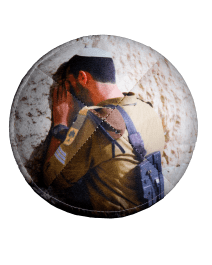 Golani Soldier at the Western Wall Kippah