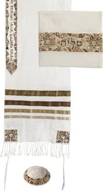 Brown & Gold Embroidered Star of David Tallit Set