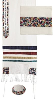 Multicolored Embroidered Star of David Cotton Tallit with Kippah and Tallit Bag