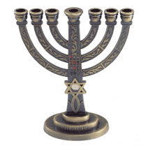 Brass Menorah - Grafted Messianic Star of David & Fish, Hoshen Stones Jerusalem