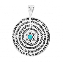 72 Names of God Oval Pendant With Star of David