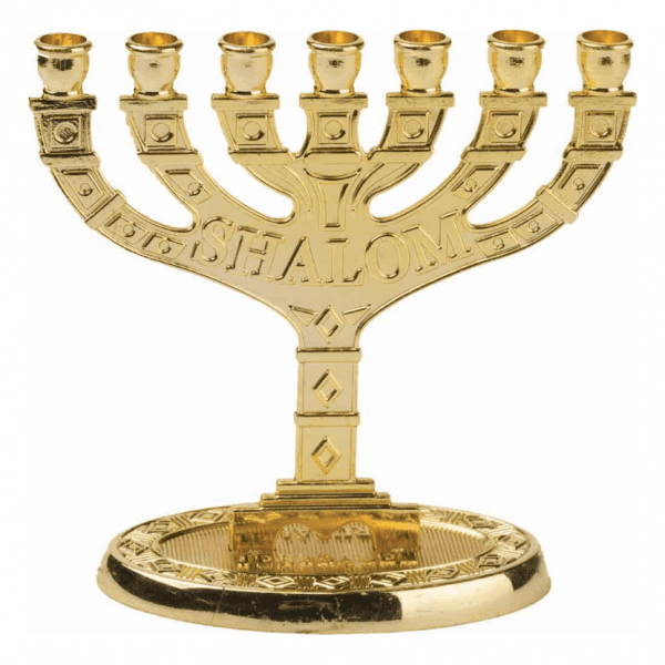 7 Branch Menorah Plated in Gold SHALOM