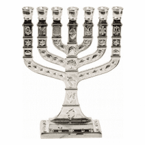 7 Branch 12 Tribes Menorah Plated in Silver