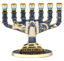 7 Branch Jerusalem Menorah Blue Enamel with White and Golden Undertones