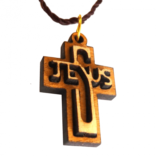 Cross With Jesus Name Engraved Pendant