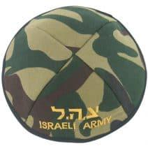 Israel Army Kippah - Tzahal Kippah