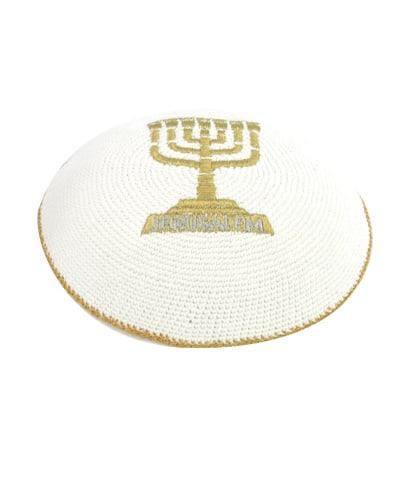 White Cotton Knitted Kippah with Gold Menorah & Jerusalem