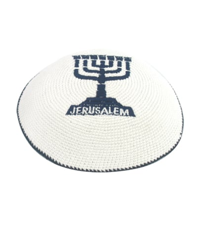 White Cotton Knitted Kippah with Blue Menorah & Jerusalem