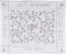 White Bread/Challah Cover with Birds and  Pomegranates in Silver