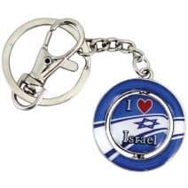 I Love Israel  Spinning  Key Chain