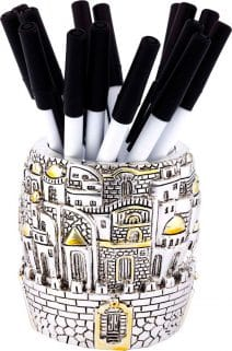 Pen  Holder Star of David & Jerusalem  - Israel Gift