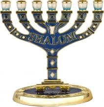 "7 Branch  Menorah Bright Blue Enamel and Golden Undertones ""SHALOM"""
