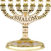 7 Branch Shalom Menorah with White Blue Enamel & Golden Undertones