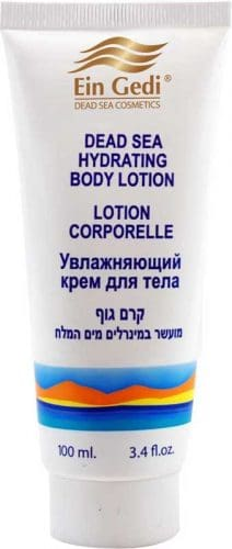 Dead Sea Hydrating Body Lotion Tube