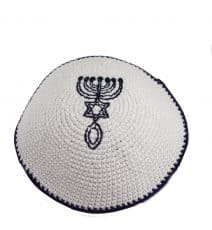 White Cotton Kippah with Dark Blue Grafted In Messianic Seal of Jerusalem