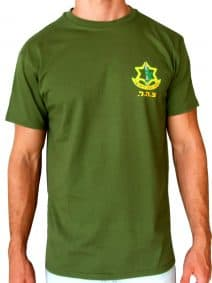 Israel Army Defense Forces T-Shirt - IDF- Israel Gift