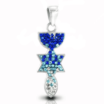 Grafted In  Messianic Seal Pendant with  White and Blue  Zircon